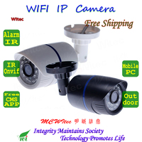 RTSP IPC SD Card Built In WIFI 720P IR Outdoor Bullet ONVIF Security Alarm Night View
