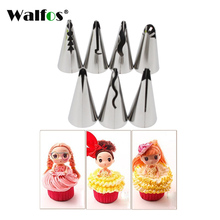 7pcs/set Stainless Steel Russian Nozzle Piping Tips Pastry Nozzles Wedding Cake  Skirt Dress Decorating Tools