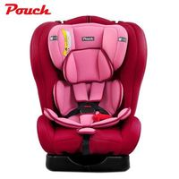 7.8  Q-18 (Pink) Pouch Infant Car Seat Luxury Baby Car Seat Head Support Booster Baby Car Seat Pouch Isofix