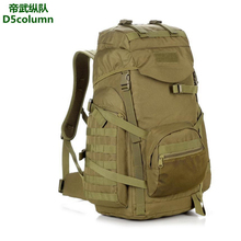 D5Column 60L Ultra-large Military Backpacks High Quality Waterproof Tactics Backpack Men Multi-function Travel Bag Knapsack Bags