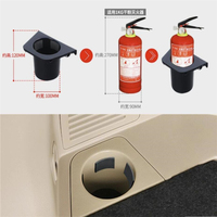 Lapetus Car Styling Fire Extinguisher Cup Holder Frame Cover For Nissan X Trail X Trail T32 Rogue 5 Seat Model 2017 2018 2019