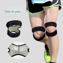 2018 Rushed Wheelchair 1 Pcs Basketball, Squat, Male And Female, Meniscus For Protection Knee Bilateral Patellar Belt Protector