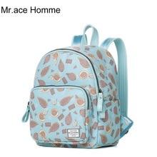 Оригинальный дизайн печатных сумка Марка Mori для девочек Высокое качество Мультфильм Школьные сумки дамы путешествия партия Торговый рюкзаки