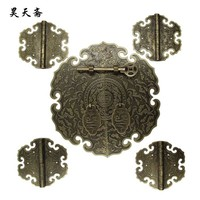 [Haotian vegetarian] bronze Chinese Ming and Qing antique furniture copper fittings brass lock piece suite door handle copper li
