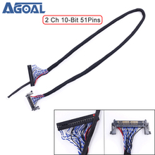 FI RE51S HF LVDS Cable with hook 51Pin Double 2 channel Dual 10bits 10 bit 55cm for LG Large Size LCD TV Monitor Panel
