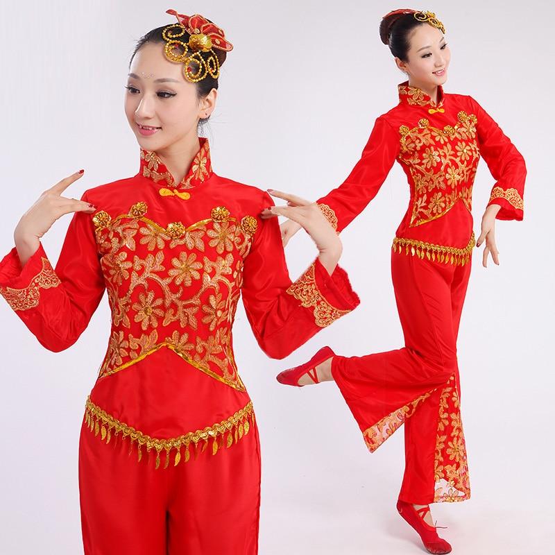 825d26183 Red Drum Yangko Dance Costumes Traditional Chinese Dance Costume Fan Dance  Waist Drum Chinese Folk Dance
