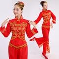 Tambor vermelho Trajes de Dança Yangko Traje Dança Do Leque de Dança Tradicional Chinesa Cintura Tambor Chinês Dança Folclórica