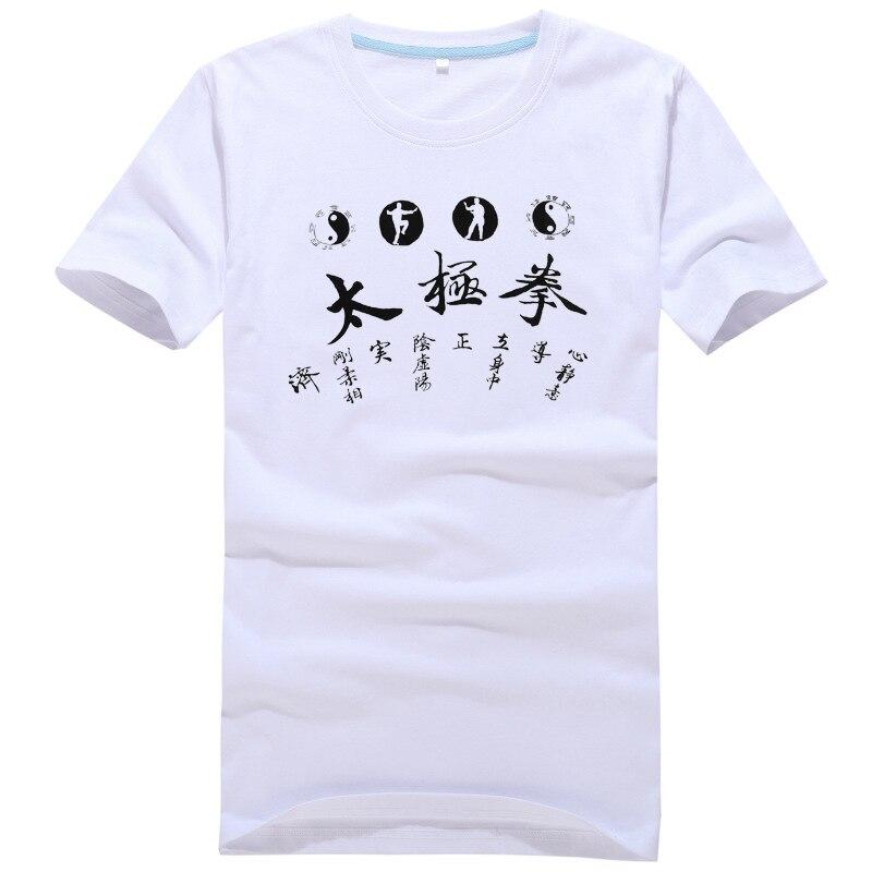 Лето Кунг-фу Футболка Китайский Тай-Чи Футболки Мужчин Топы С Коротким Рукавом Печатных 100% Хлопок Одежда Футболка Тис