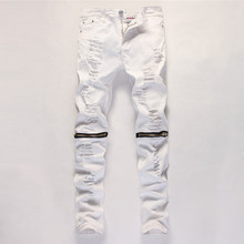 2016 New Mens Knee Ripped Jeans White Skinny Jeans Distressed Hole Denim Pants Z1233