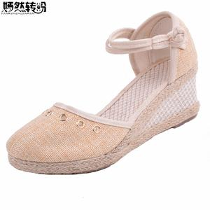 eee4e442c06c 2018 Summer Wedge Sandals Med Heel Platform Shoes Woman