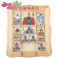Golden Key Classic Chinese Wooden Traditional Game Toy Three Kingdom Huarong Dao Path Klotski Sliding Puzzle