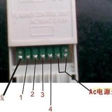 8-канальный блок управления для Светодиодные полосы