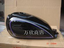 GN125 motocicleta GN125H Prince Prince tanque tanque de combustible