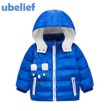UBELIEF boys hoodies toddler winter coat boy down kids hoodies winter big boys down winter coats kids down coats and jackets