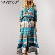 Женское длинное платье макси yayeyou пляжный Халат в пол размера