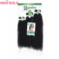 Miss Rola Ombre Kinky Curly Hair Bundles Synthetic Hair Extensions Hair Weaves #1B 18 22'' 6pcs/Pack 200G With Free Closure