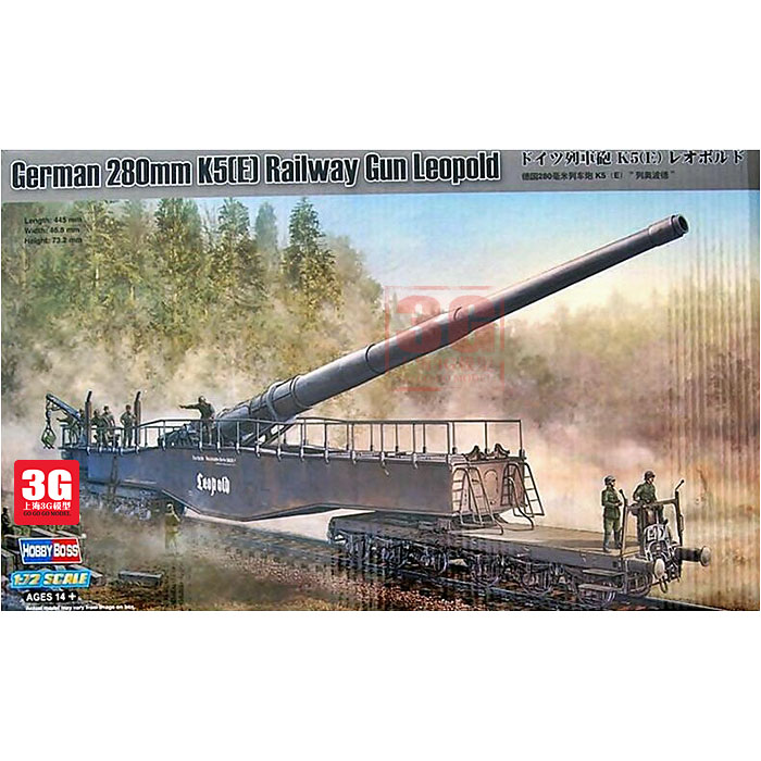 1/72 Germany Train 280mm Gun K5 (E) Building Model 82903 realts hobby boss 82903 1 72 german 280mm k5 e railway gun leopold