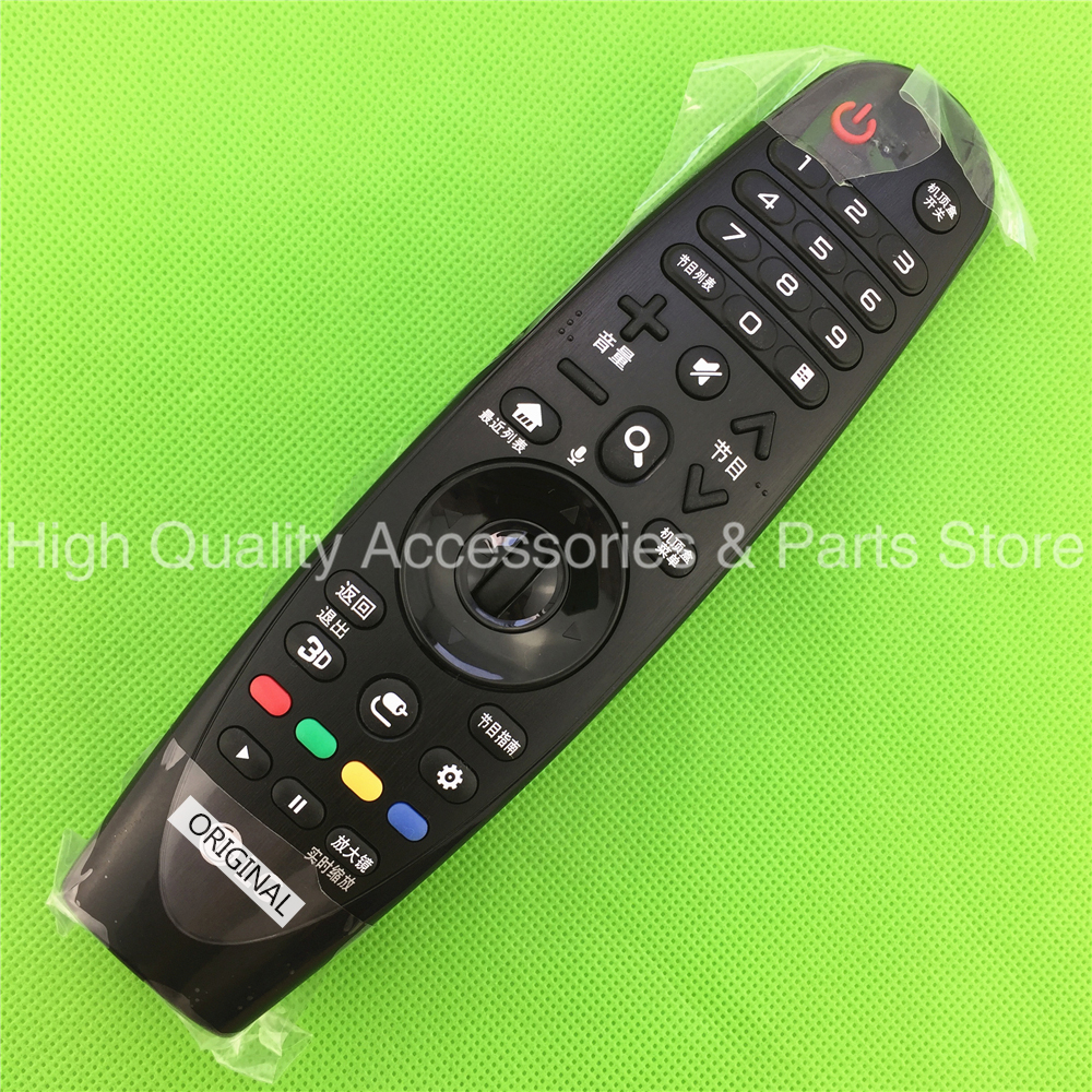 original magic remote control for LG 3D smart TV 49UF8500-CB 55UF8500-CB 79UF8600-CA 79UF9500-CA 55EG9200-CA 55EG9100-CB цена