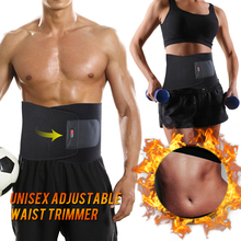 2019 New Waist Trimmer Belt Adjustable Sports Girdle Breathable Sweat Sport Guard Protector For Women Men