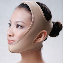 Facial Slimming Bandage SkinCare Belt Shape And Lift Reduce Double ChinFace Mask DG6615