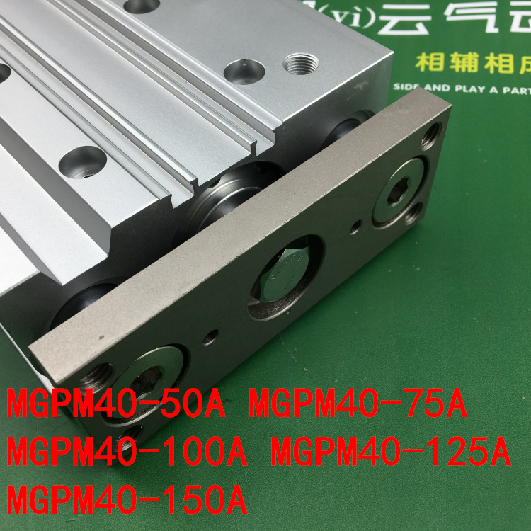 MGPM40-50A MGPM40-75A MGPM40-100A MGPM40-125A MGPM40-150A MGPL  Pneumatic components  Thin three Rod Guide Pneumatic CylinderMGPM40-50A MGPM40-75A MGPM40-100A MGPM40-125A MGPM40-150A MGPL  Pneumatic components  Thin three Rod Guide Pneumatic Cylinder