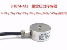 лучшая цена JHBM-M1 miniature weighing sensor miniature pressure sensor diameter 20mm50kg100kg200kg