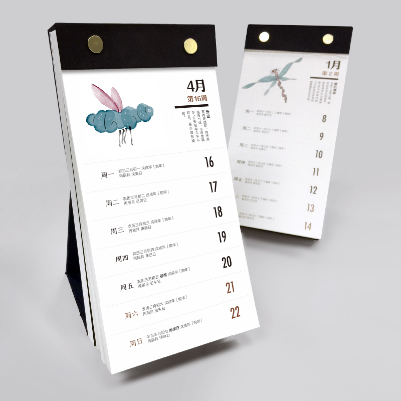 2018 Creative Alien Calendar Shredded Art Watercolor Illustration Desktop Desk calendar Decoration Gifts creative illustration filler paper for
