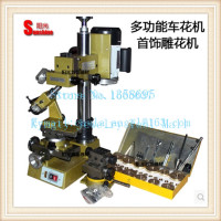 High Quality 220V Jewelry Making Machine Bracelet Bangle Faceting Machine Ring Engraving Machine