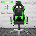 Computer chair e-sports Internet cafes game chair chair fashionable household can lie