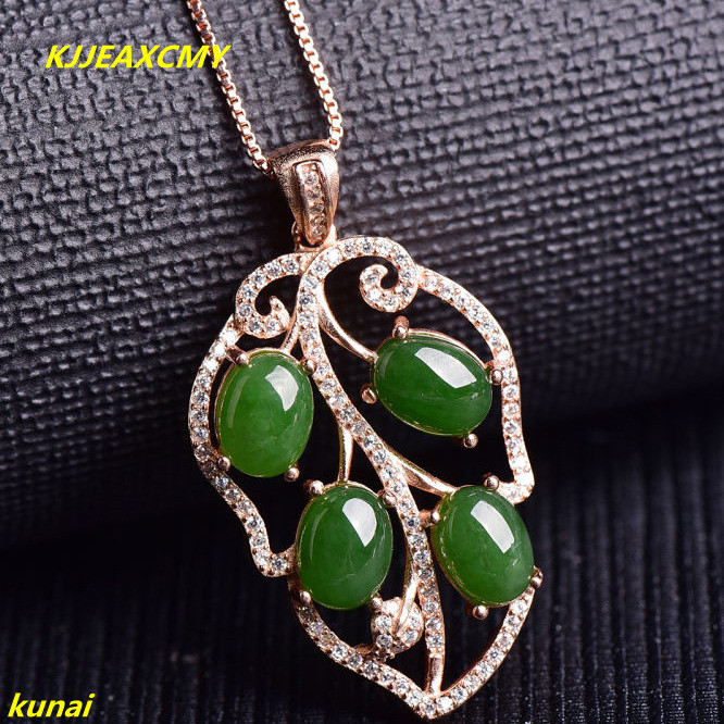 Kjjeaxcmy бутик Jewels Серебро 925 натуральный нефрит кулон ожерелье отправить женские модели ...