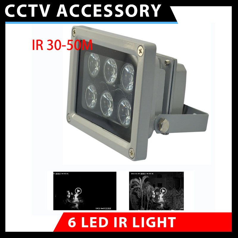 Array IR Illuminator Infrared Lamp 6pcs Array Led Ir Light 10-30m Outdoor Waterproof For CCTV Camera Factory Outlets