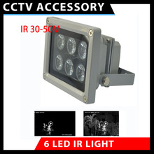 цены Free shipping 50M Array IR illuminator infrared lamp 6pcs Array Led IR Light Outdoor Waterproof for CCTV Camera