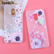 3D Relief Cases For Samsung Galaxy A7 2017 A720 Matte Covers For A3 A5 A7 2016 2017 A9S 2018 A30 A50 Soft TPU Silicone Back Case цена