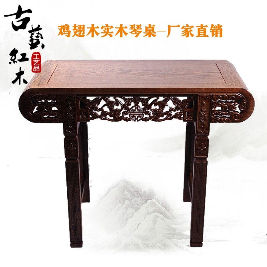 Meubles en acajou, tables en bois wengé Fuqin guqin cithare ensembles de bureau Ming et Qing magasins d'usine antiques
