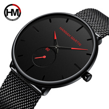 Top Brand Luxury Watches Men Stainless Steel Ultra Thin Quartz Watch Men Classic Business Men's Wrist Watches Relogio Masculino