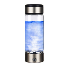 Rechargeable Rich Hydrogen Water Generator Electrolysis Energy Smart Cup ORP H2 SPE Water Ionizer Bottle 380ML  Water Bottle animore portable rich hydrogen water bottle usb rechargeable rich hydrogen water generator electrolysis water ionizer rhw 01