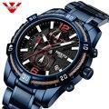 Часы NIBOSI мужские креативные часы с большим циферблатом мужские s часы лучший бренд Роскошные часы спортивные Кварцевые водонепроницаемые н...