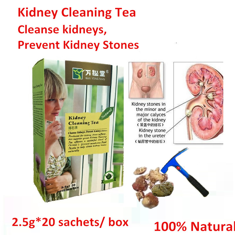 3pack Original Chinese herbal kidney stones cleansing herbal muscle