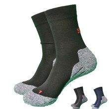 1 пара, толстые Повседневные носки для ходьбы, профессиональные носки для бега, мужские носки, 4 цвета