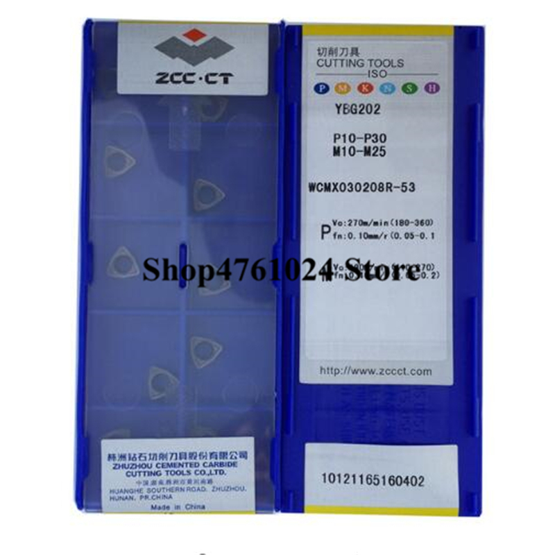 WCMX030208R-53 YBG202, 10pcs U Drill Insert WCMX030208 Fast Drilling Use For Steel And Stainless Steel