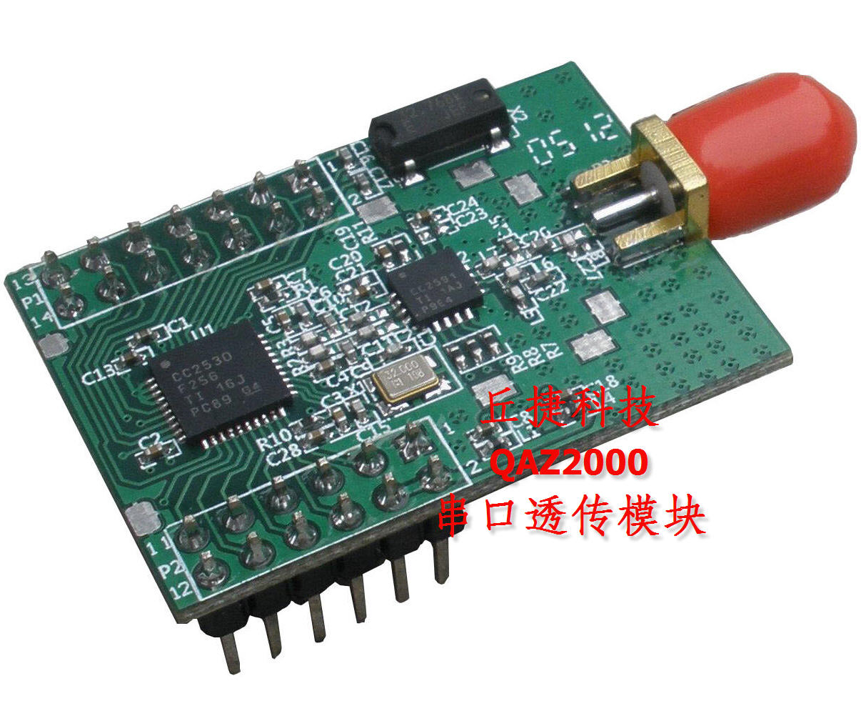 Serial to 1.6km ZigBee wireless module network transmission QAZ2000 CC2530 including antenna nrf24le1 wireless data transmission modules with wireless serial interface module dedicated test plate