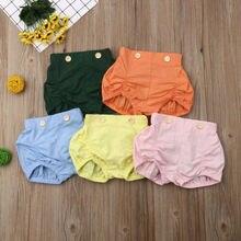 Toddler Infant Baby Boy Girl Kid Casual Pants Shorts Bottoms PP Bloomers Panties