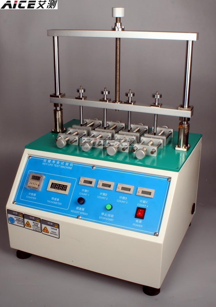 (taste Leben Prüfmaschine) Schalter Leben Button, Handy Elektronische Produkte, Computer Ermüdungstest Vier Station