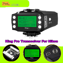 Pixel King Pro Transceiver 2.4G 1/8000S TTL HSS Wireless Flash Trigger Transmitter For Nikon D7100 D7000 D5100 D5000 D3200 DSLR