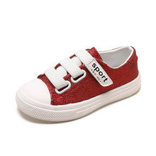Kalupao Children's Shoe Solid Sequin Shoes for Girl Bling Bling Fashion Hook & Loop Silver Casual Shoes Flat with Kids Footwear