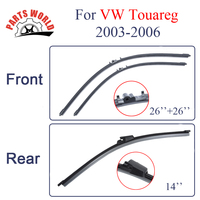Group Silicone Rubber Front And Rear Wiper Blade For VW Touareg 2003 2007 Windscreen Wiper Car