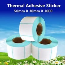 50*30*1000pcs per roll Thermal Label Adhesive Stickers 50mm X 30mm Thermal Sensitive Adhesive Sticker Barcode Printer Labels