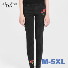 Womens Jeans Legging Vertical Floral Plus Size 5XL Women Thin Type Stretchy Pants OUC3365