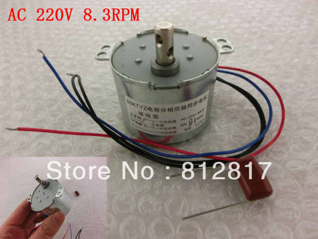 8 3rpm min 4 wire cable centrifugal drive shaft fan synchronous