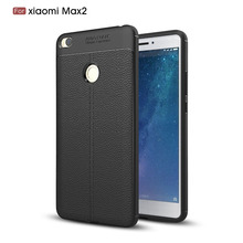 For Xiaomi Mi Max 2 Case 6.44 inch Litchi Pattern Soft Silicone TPU Case for Xiaomi Mi Max2 Phone Back Cover For Xiaomi MAX 2 все цены